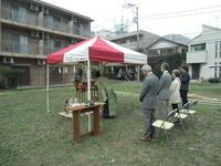 川崎市多摩区 F様邸 新築工事着工いたしました。